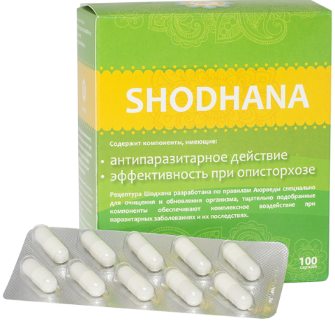 индийский препарат для лечения гепатита с