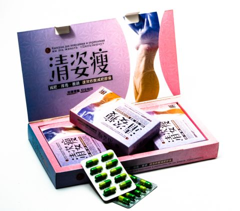 таблетки для похудения зажигательная бомба жира