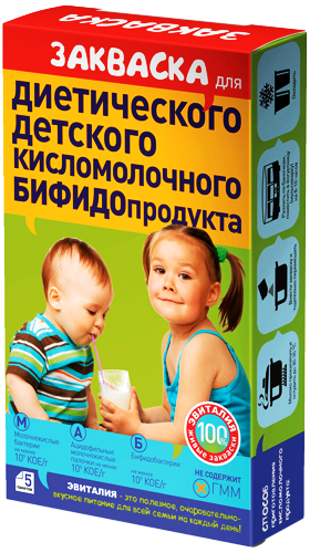 Закваска Эвиталия для приготовления детского диетического кисломолочного Бифидопродукта