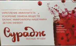 Пектиновый коктейль с инулином «Cурадж» Лесных ягод