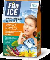 Лед для лица «FITOICE» Омолаживающий «Эффект ботокса» 8х10мл