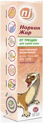 НОРКИН ЖИР КРЕМ-БАЛЬЗАМ с мурав.спиртом МНОГОЦЕЛЕВОЙ, болеутоляющий, противовоспалительный 44гр
