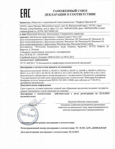 Банковское дело шпоры импэкс — img 15
