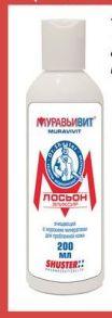 Лосьон-эликсир Муравьивит от угрей, прыщей, акнэ - борносалициловый, антибактериальный 200мл