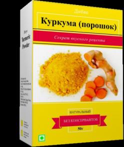 Куркума приправа Divye Turmeric Powder,50 гр