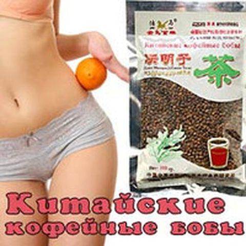 Препараты для похудения  бикини