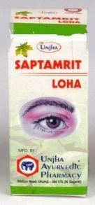 САПТАМРИТ ЛАУХ УНЖА (UNJHA SAPTAMRIT LOHA)40 таб