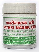 Патхри насак вати (Pathri nasak vati) 40гр (100 таб)
