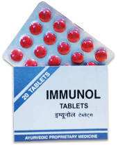 Ayurchem Immunol таблетки - усиливает процесс детоксикации путем хемотаксиса,20 таб
