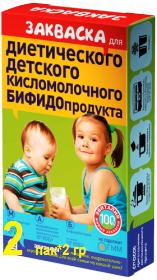 Закваска для приг. детского диетического Бифидопродукта,2 пак*2гр