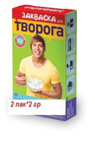 Закваска Эвиталия для приготовления творога 2пак*2 гр