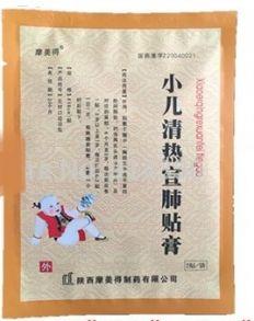 Китайский пластырь  д/детей  при кашле и простуде 1пл -6x8 см