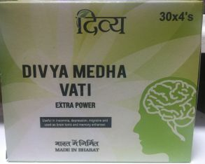 Седативный аюрведический препарат. Дивья Медха вати (Divya Patanjali Medha Vati),120 таб